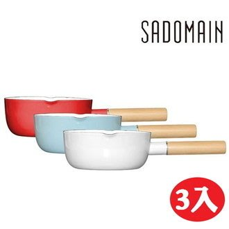 【批發價直營】仙德曼SADOMAIN 琺瑯單柄雪平鍋 SV318 18cm -3入(復古紅、水樣藍、象牙白) >不銹鋼手