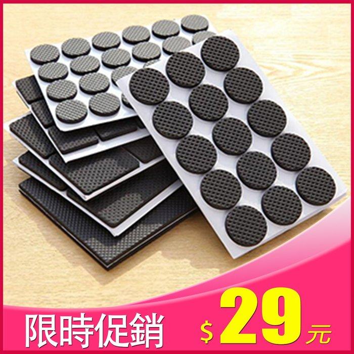 【男人幫】30片裝壓纹橡胶圆形桌脚椅子沙發防滑墊貼保護地板防刮花划痕防噪音桌腳(AA122)