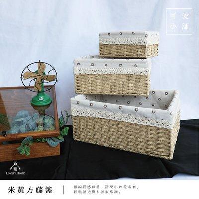 (台中 可愛小舖)日式鄉村 米黃色 編織 藤藍 收納籃 三入 方形 碎花布 置物籃