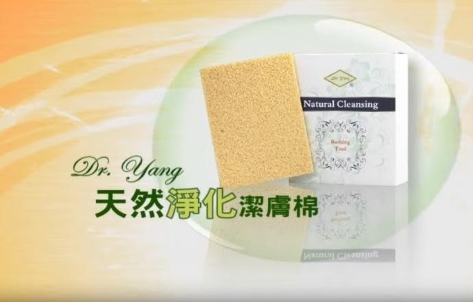 Q朵米-三秒光滑淨白潔膚棉