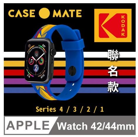 【貝殼】美國Case-Mate Apple Watch 42 / 44mm Kodak聯名款Ektachrome矽膠錶帶