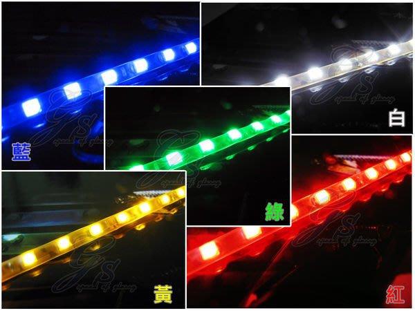 光速改裝部品 45CM 超細燈條 45晶 防水燈條 藍光