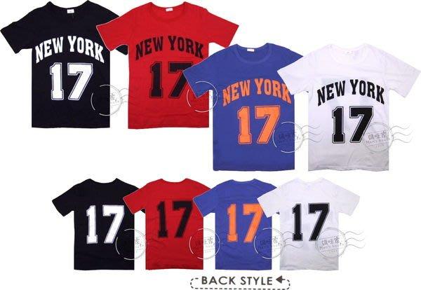 媽咪家【AB073大人款】AB73 親子T恤 籃球風 17號 林來瘋 林書豪 運動員~160-185