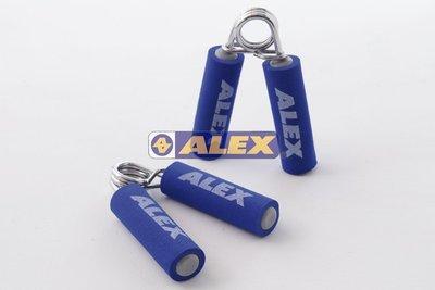 【斯伯特】ALEX B-06 泡棉握力器 另售 拉力繩 重訓手套 瑜珈墊 瑜珈磚 韻律球 彈力帶 瑜珈滾筒 跳繩
