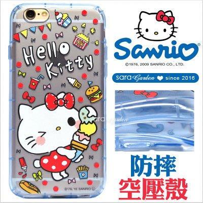 正版 Hello Kitty iPhone6/6S防摔殼空壓殼手機殼 三麗鷗