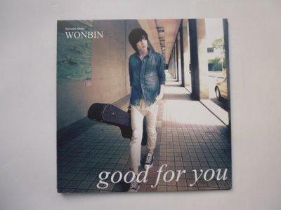 ///李仔糖二手CD唱片*2011年韓國吳元斌.日文迷你專輯good for you(宣傳版)二手CD附側標(s221)