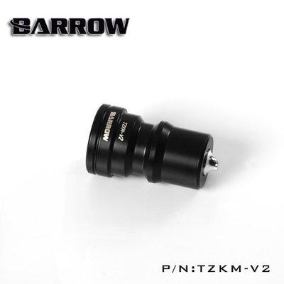 小白的生活工場*Barrow 黑色止水快插接頭/公頭TZKM-V2
