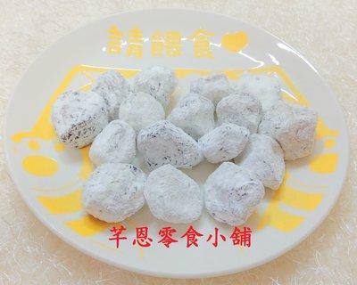 【芊恩零食小舖】奶梅 量販包 6000g 1265元 奶梅李 古早味蜜餞 蜜餞