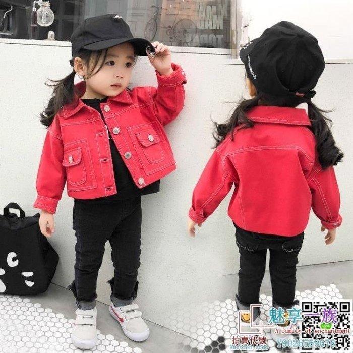 女童秋季春秋裝牛仔外套1-3歲2女寶寶嬰兒童短款夾克開衫4韓版5潮  全館免運