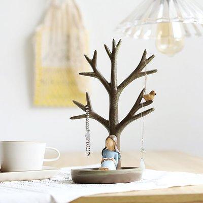 〖洋碼頭〗北歐樹形小鳥首飾展示架創意珠寶項鏈託盤擺件飾品戒指玄關收納架 tmj292