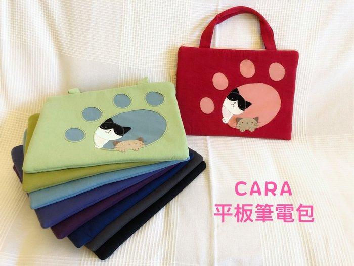 日本卡拉貓~喵腳ㄚ貓咪防水鋪棉平板筆電包