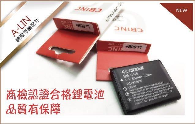 【阿玲】OLYMPUS LI-50B LI50B 電池 XZ10 TG810 TG610 SZ-30MR u8010