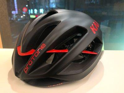 義大利 KASK PROTONE 公路車 安全帽 直排輪 安全帽 單車安全帽 自行車帽 黑紅