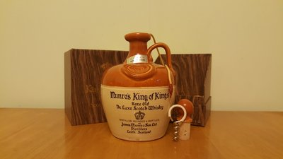 Munro's king of kings rare old deluxe scotch whisky 750ml 43%
