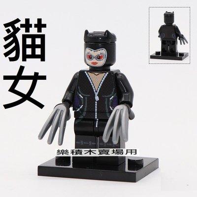1433 樂積木【當日出貨】品高 貓女...