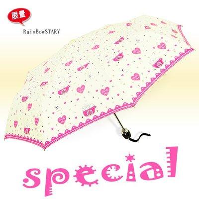 【限量韓版】LovelY-A款-自動傘 (潔白) / 防風傘抗UV傘雨傘洋傘陽傘折傘摺疊傘