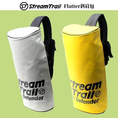 《日本》 Stream Trail - 斜肩包 SD Flatter 休閒包 肩背包 外出包 單肩包 側背包 斜背包 背包
