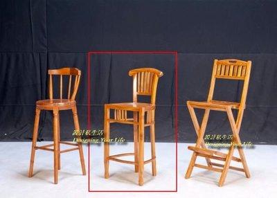 【設計私生活】柚木實木靠背高腳吧檯椅、高腳椅(全館一律免運費)