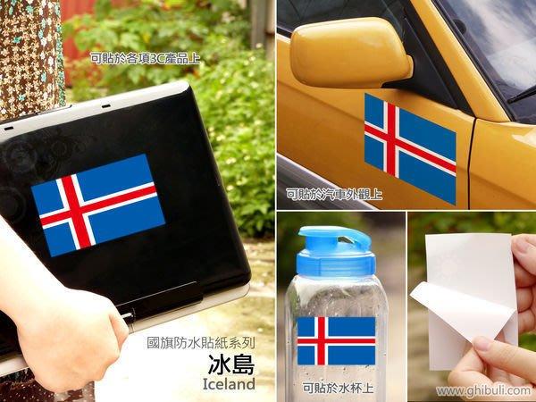 【國旗貼紙專賣店】冰島國旗長形旅行箱貼紙/抗UV防水/各國、多尺寸都有訂製