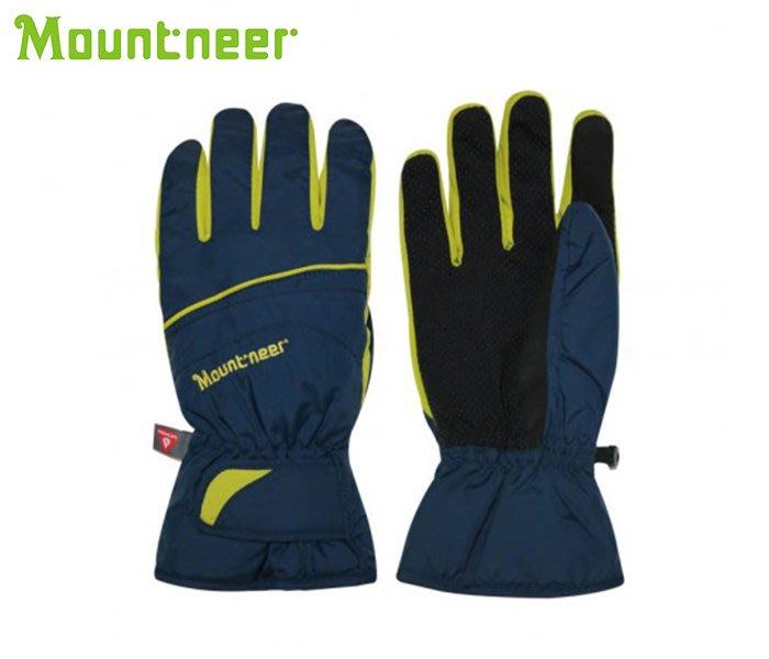 丹大戶外【Mountneer】山林休閒 Primaloft防水觸控手套 12G07-80 寶藍/黃