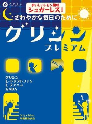 日本 FINE JAPAN 快眠粉 睡眠救星 30日份 檸檬 舒眠 疲勞 入睡 安眠 營養保健 食品【全日空】