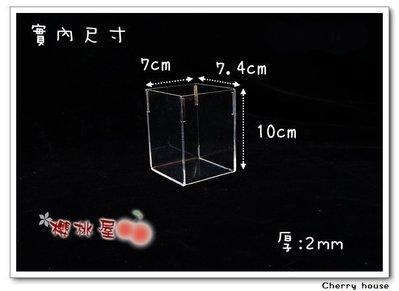 ~櫻桃屋~ 70100320 壓克力方形筆筒 壓克力盒 透明筆筒 置物盒 收納盒 ... 價100元