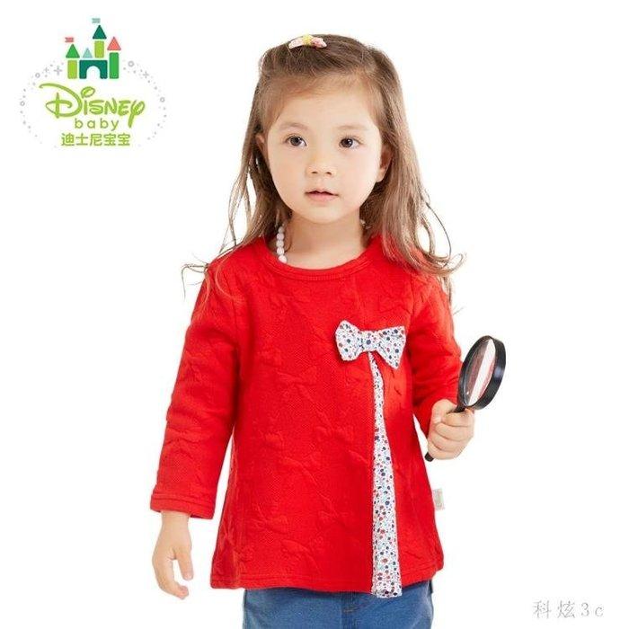中大尺碼童裝 寶寶女童T恤洋氣時尚韓版上衣女寶寶外出服 js13303