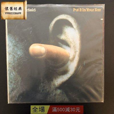 Paul Butterfield Put It In Your Ear 美首 黑膠 LPcd 全新 音樂【懷舊經典】