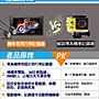 【贈32G】 1080P機車行車紀錄器 防水雙鏡頭 摩托車行車記錄器