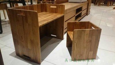 【美日晟柚木】XP 29 木製兒童座椅.柚木書桌椅.多功能桌椅.原木柚木(1桌1椅)