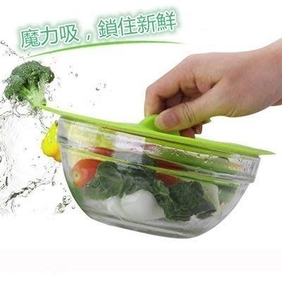 創意保鮮蓋(1入)-安全環保健康無毒無味微波爐蓋6色73pp72[獨家進口][米蘭精品]