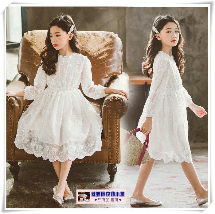 •*~ 辣媽咪衣飾小舖 ~*•❤童裝系列❤X870235韓版大童甜美萌款小女孩公主款蕾絲白色蓬蓬裙洋裝