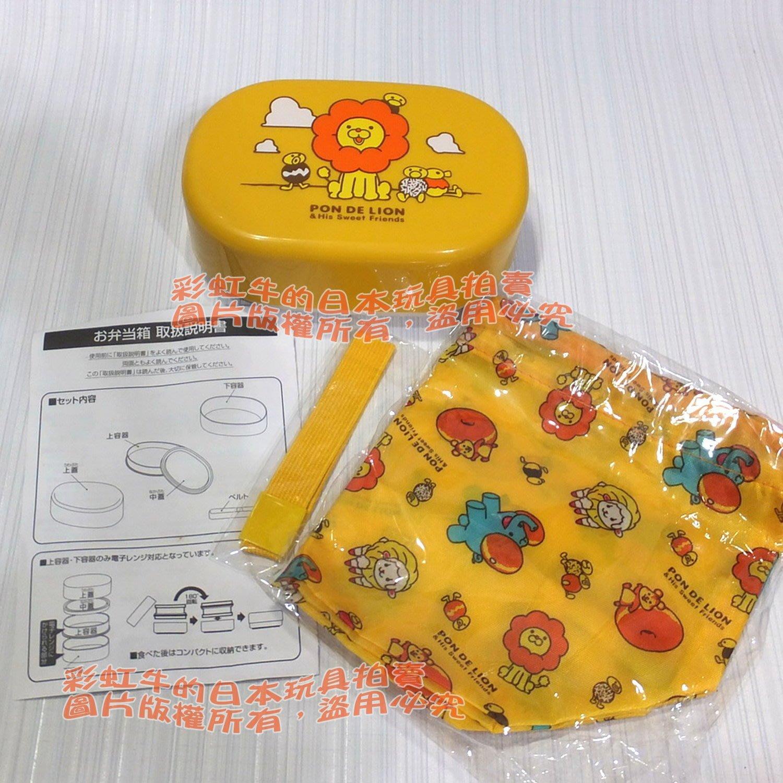 波堤獅與好朋友便當盒+便當袋 日版 日本帶回 限定活動 Mister Donut 甜甜圈  六小福 多拿滋松鼠 巧貝象