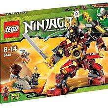 全新絕版- Lego 樂高 9448 Ninjago Samurai Mech - Ninjago 旋風忍者系列