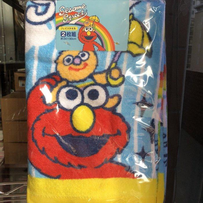 現貨不必等 芝麻街 Elmo 毛巾 同柄2枚組 34*80 C