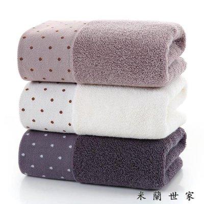 加厚純棉毛巾洗臉面巾 全店免運