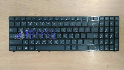 全新繁體中文巧克力鍵盤ASUS N51/N53J/N53S/UL50/ X53S/X52J/A53S/N71/A52