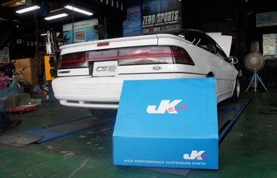 JK Racing 《道路版》FORD Probe GT 高低軟硬可調 保固一年 可加購魚眼上座