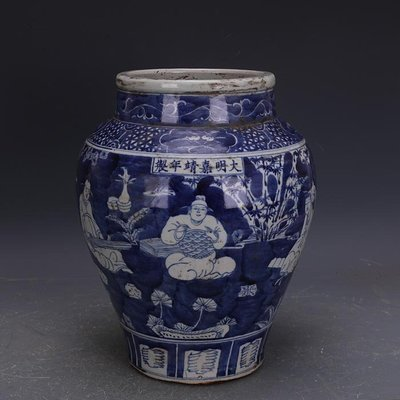 【三顧茅廬 】大明嘉靖青花留白人物紋罐子  出土古瓷器手工瓷古玩收藏擺件