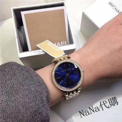 【分店】nana代購 Michael Kors MK 3406 鑲鑽圓盤三針 精鋼女士石英腕錶 附購證 禮品盒