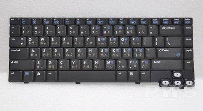 ☆【全新HP  Pavilion DV1000  Keyboard 中文原廠鍵盤】☆ 台北面交安裝