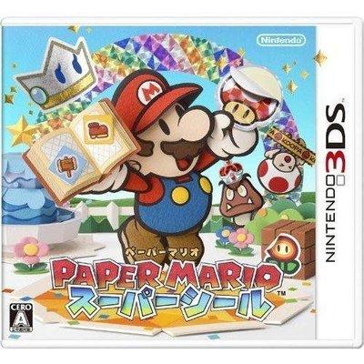 3DS 紙片瑪利歐:貼紙之星 日版(4902370520156)