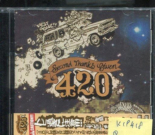 *真音樂* 420 FAMILY / SECOND THANKS GIVEN 日版 二手 K19418
