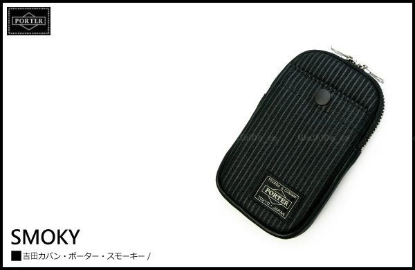 WaShiDa【吉田 PORTER × DRAWING iPhone 手機袋 相機包 腰掛包】650-09784 現貨