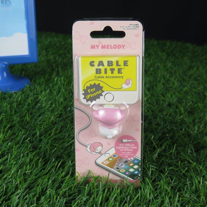 【iSport代購】日本代購 台灣現貨 嚴選精品 美樂蒂造型 手機充電線保護套 723457 交換禮物