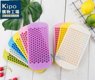 KIPO-造型160格小方型心型熱銷冰格矽膠迷你冰塊果凍模具-CSH001194A