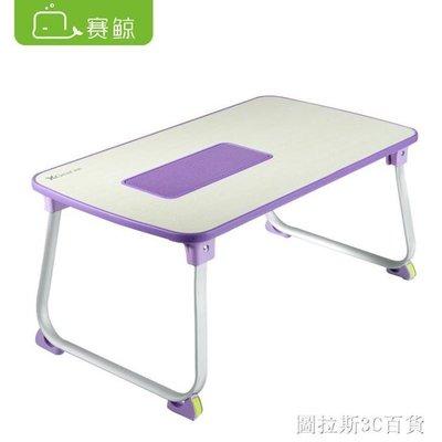 ZIHOPE 筆記本電腦做桌床上用支架懶人折疊散熱學生宿舍迷你小書桌ZI812