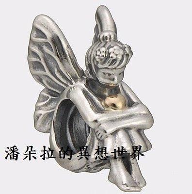 {{ 潘朵拉 的異想世界 }} 2013 PANDORA 限定 BEAD 墜飾 791206 小天使 小精靈