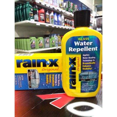 【94先生】Rainx潤克斯 Water Repellent 前擋玻璃潑水劑 #1064