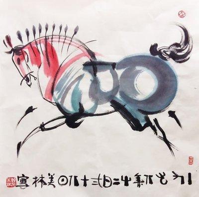 韓美林 字畫 國畫 手繪 馬 贈作者簡介原圖